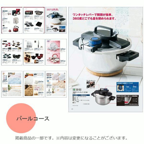 カタログギフト パール (宅配便) 15800円コース(税込 17064円コース)|bighand|08