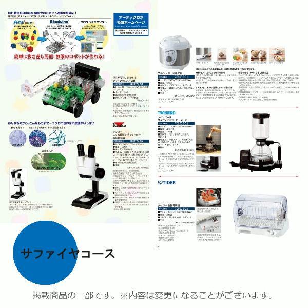 カタログギフト サファイヤ (宅配便) 20800円コース(税込 22464円コース)|bighand|07