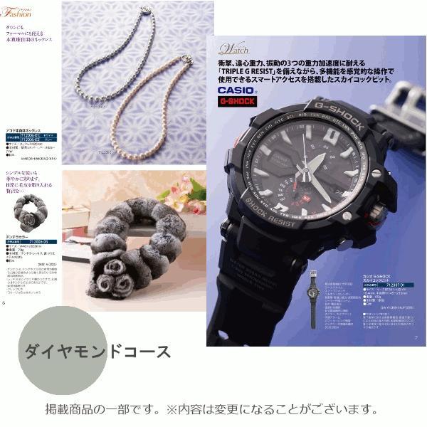 カタログギフト ダイヤモンド (宅配便) 50800円コース(税込 54864円コース) bighand 05