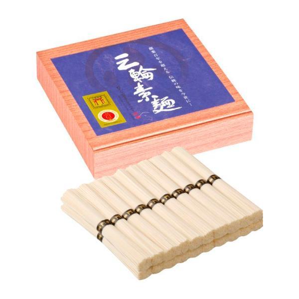 (季節限定 2月〜10月)三輪そうめん小西 徳用三輪素麺 1kg OTS-10