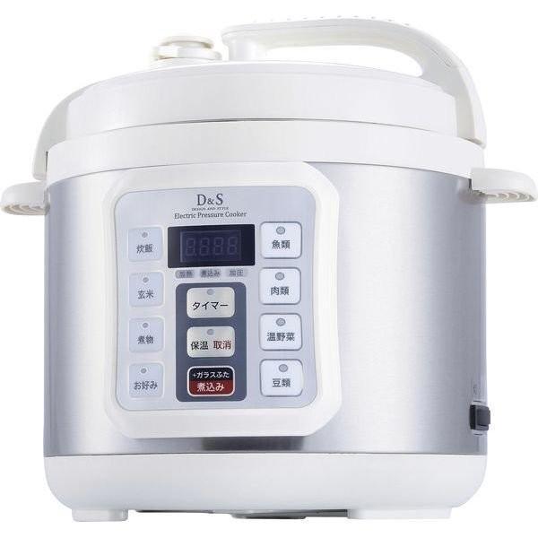 D&S 電気圧力鍋 4.0L STL-EC50 bighand 02