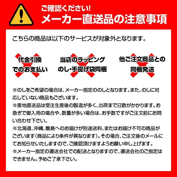 箱館 海鮮松前漬 (代引不可)|bighand|03