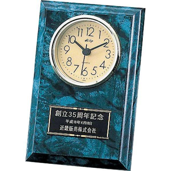 大理石調記念時計 マーブル1 MG-40 (代引不可・送料無料)|bighand