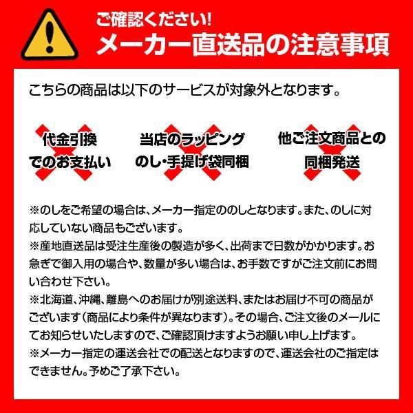 博多華味鳥 もつ鍋セット HM-40UT (代引不可・送料無料)|bighand|03