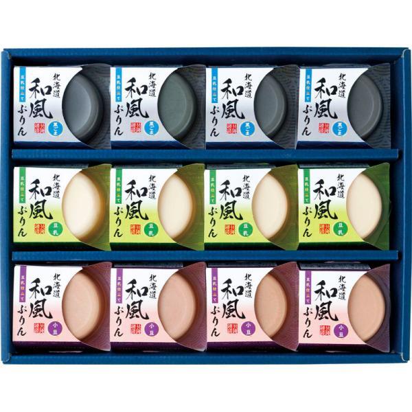 北海道和風ぷりん(豆乳仕立て) HWP-12