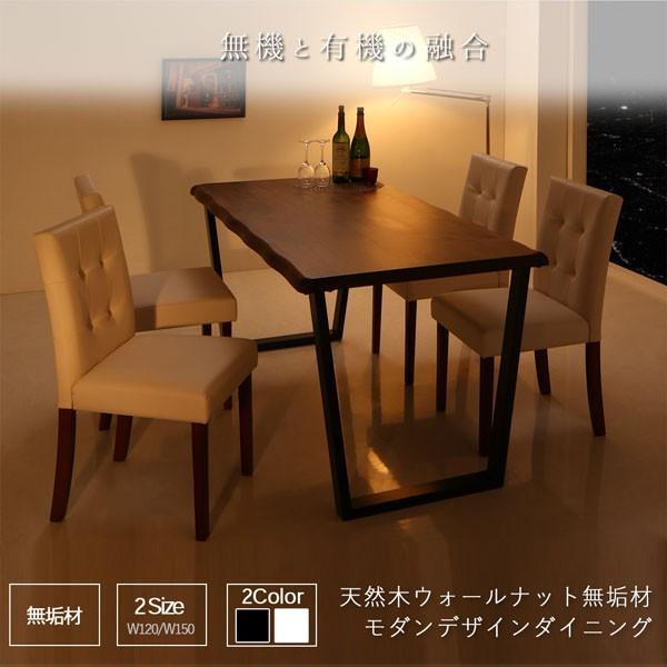 ダイニングテーブル W120 bighappiness 14