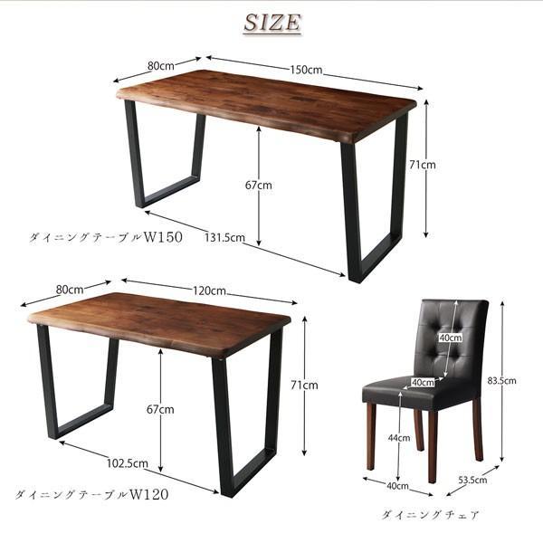 ダイニングテーブル W120 bighappiness 15