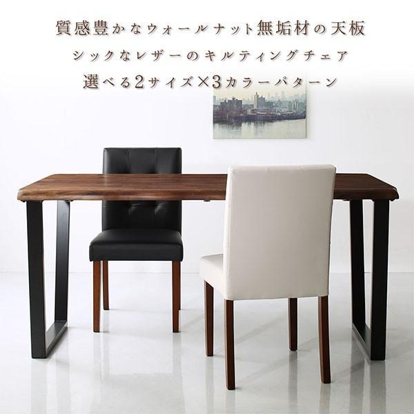 ダイニングテーブル W120 bighappiness 03