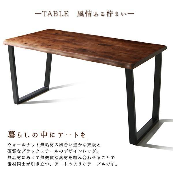 ダイニングテーブル W120 bighappiness 06