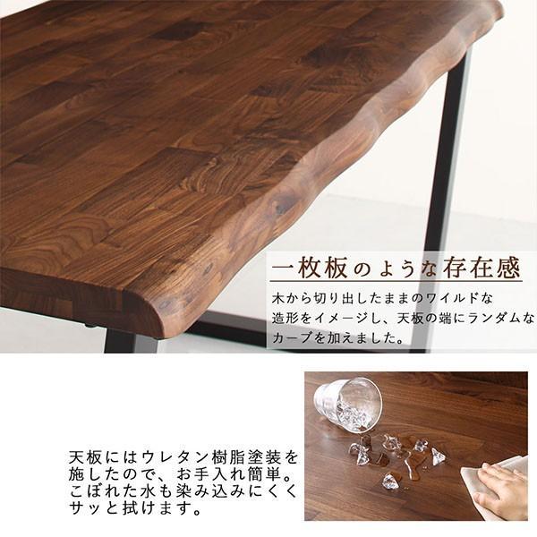 ダイニングテーブル W120 bighappiness 07