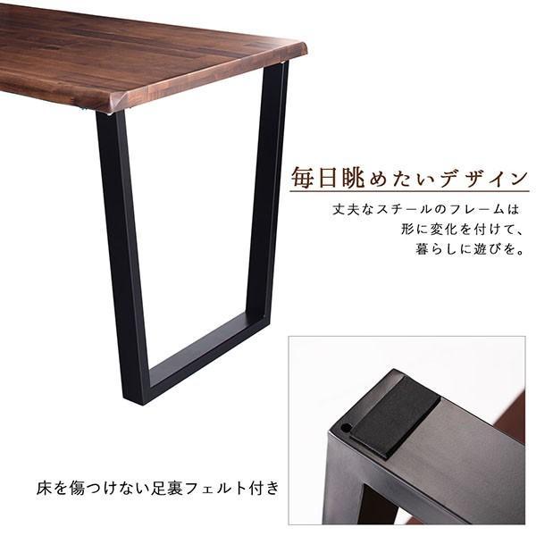 ダイニングテーブル W120 bighappiness 08