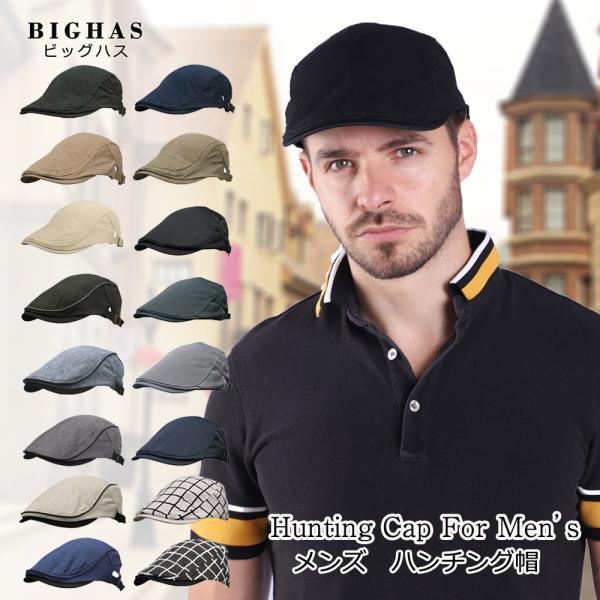 ハンチング帽子キャスケットメンズ紳士ハット鳥打帽キャップカジュアルおしゃれサイズ調整 アウトドア男性用BIGHAS