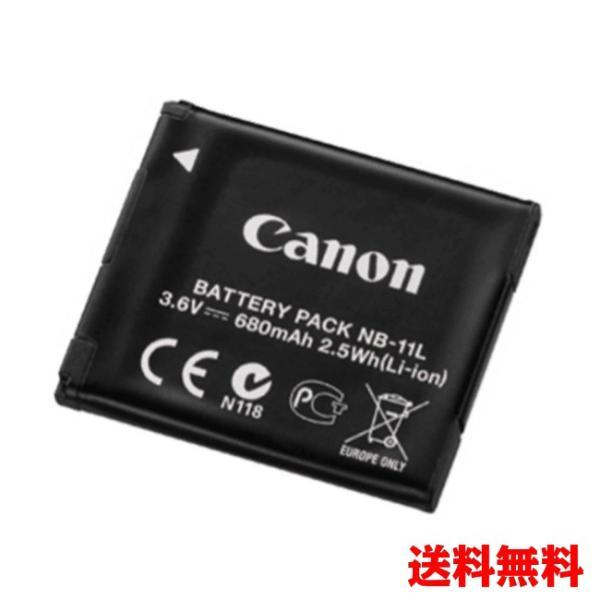 B12-03 Canon キヤノン NB-11L 純正 バッテリー 【NB11L】 CB-2LD/CB-2LF専用充電池 XYシリーズ 630、140 PowerShotシリーズA3500 IS、A2600