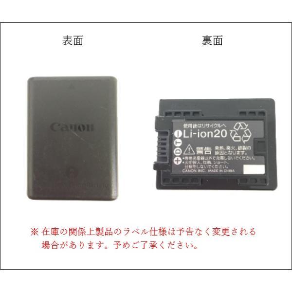 B12-22   訳有り Canon BP-718【bp718 BP718】 純正 バッテリー 充電器 CG-700 専用