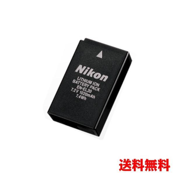 B13-13  Nikon ニコン EN-EL20 純正 バッテリー  保証1年間 【ENEL20】 Nikon 1 J3 、COOLPIX A 充電池
