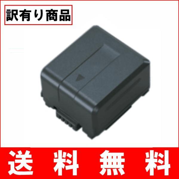 B14-02 訳有り Panasonic パナソニック VW-VBG130 純正 バッテリー 保証1年間 【VWVBG130】 VW-VBG130-K同 HDC-HS350 HDC-TM750