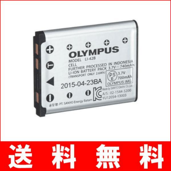 送料無料】OLYMPUS オリンパス LI-42B 純正 バッテリー