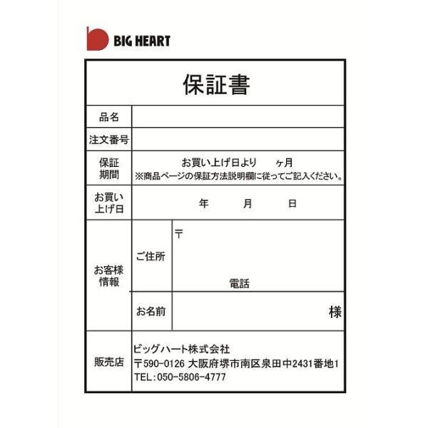 B19-02 Olympus オリンパス LI-50B 純正 バッテリー 保証1年間 【LI50B】|bigheart|04