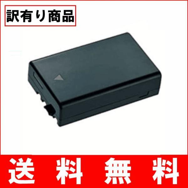 B19-56 訳あり  PENTAX ペンタックス D-LI109 純正 バッテリー  保証1年間 【DLI109】 充電池 K-r、K-30、K-50、K-S1、K-S2、K-70、KP
