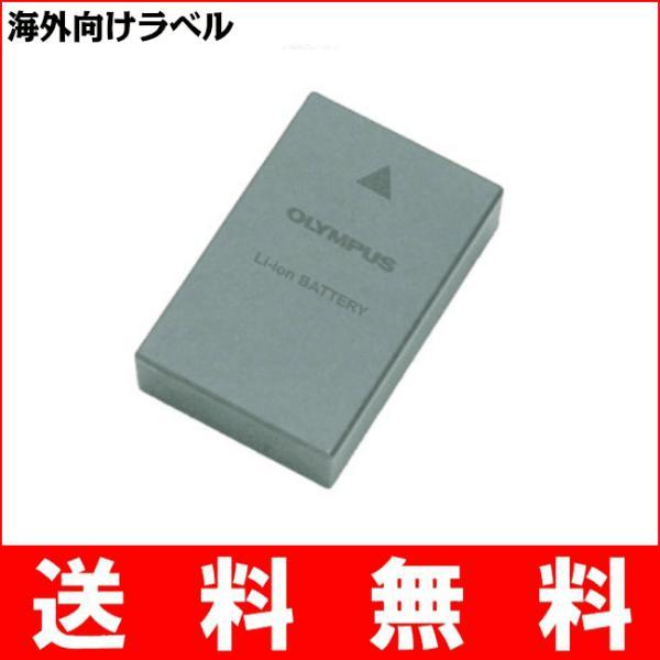 B19-60 OLYMPUS オリンパス BLS-5 純正 バッテリー 保証1年間 【BLS5】海外向けラベル PS-BLS5 PEN Lite / E-PL3 / E-PM1 E-P1、E-PL6、E-PL5