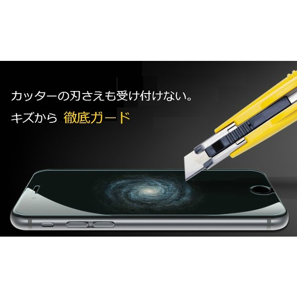 iPhone5/5s/5c/6/6Plus/6s/6s Plus/SE/7/7Plus/8/8Plus/X 強化ガラスフィルム 液晶保護シート|bigheart|03