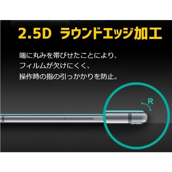iPhone5/5s/5c/6/6Plus/6s/6s Plus/SE/7/7Plus/8/8Plus/X 強化ガラスフィルム 液晶保護シート|bigheart|04