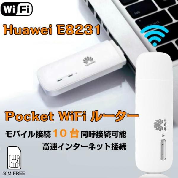 G18-01【並行輸入品】HUAWEI E8231 モバイル Pocket WiFi ルーター SIMフリー 21.6Mbps高速インターネット接続 10台同時使用可能 Huawei e8231|bigheart