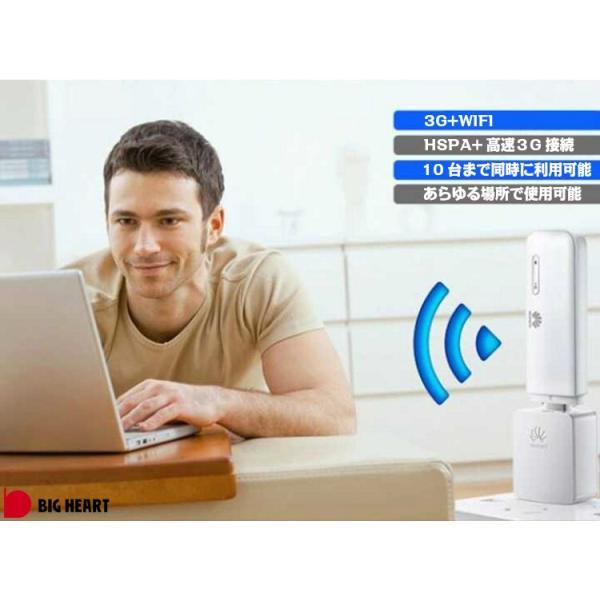 G18-01【並行輸入品】HUAWEI E8231 モバイル Pocket WiFi ルーター SIMフリー 21.6Mbps高速インターネット接続 10台同時使用可能 Huawei e8231|bigheart|02