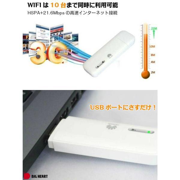G18-01【並行輸入品】HUAWEI E8231 モバイル Pocket WiFi ルーター SIMフリー 21.6Mbps高速インターネット接続 10台同時使用可能 Huawei e8231|bigheart|04