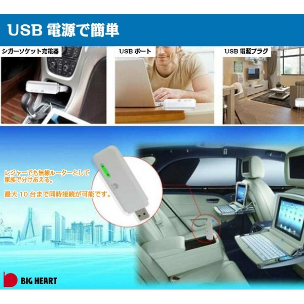 G18-01【並行輸入品】HUAWEI E8231 モバイル Pocket WiFi ルーター SIMフリー 21.6Mbps高速インターネット接続 10台同時使用可能 Huawei e8231|bigheart|05