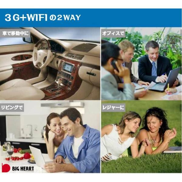 G18-01【並行輸入品】HUAWEI E8231 モバイル Pocket WiFi ルーター SIMフリー 21.6Mbps高速インターネット接続 10台同時使用可能 Huawei e8231|bigheart|06