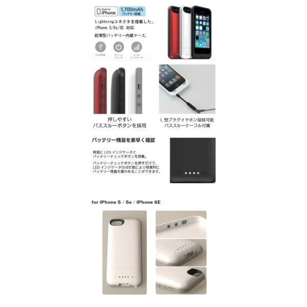 並行輸入品 モバイルバッテリー 大容量 mophie juice pack air/juice pack 超薄型バッテリー内蔵iPhoneケース   iPhone 5/5s/iPhone SE/6/6Plus/6s/6sPlus|bigheart|02