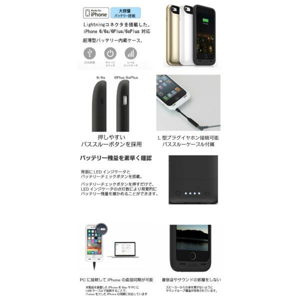 並行輸入品 モバイルバッテリー 大容量 mophie juice pack air/juice pack 超薄型バッテリー内蔵iPhoneケース   iPhone 5/5s/iPhone SE/6/6Plus/6s/6sPlus|bigheart|03