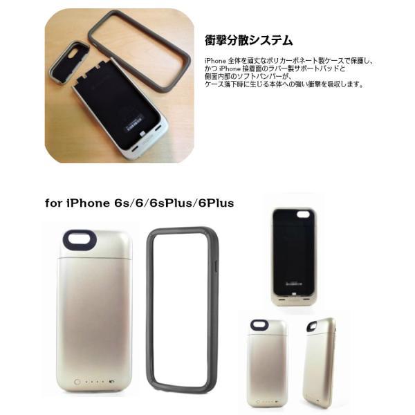 並行輸入品 モバイルバッテリー 大容量 mophie juice pack air/juice pack 超薄型バッテリー内蔵iPhoneケース   iPhone 5/5s/iPhone SE/6/6Plus/6s/6sPlus|bigheart|04