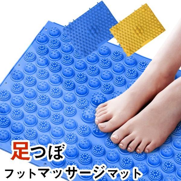 足 マッサージシート 足裏を刺激する!足つぼ フットマッサージ マット 【送料無料】|bigheart