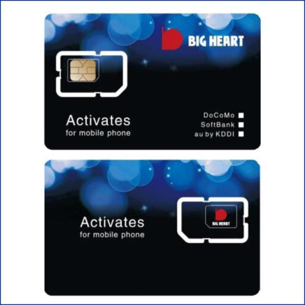 au専用 iPhone アクティベートカード (最新iOS対応確認済み) NanoSIMサイズ activates card 送料無料|bigheart|02