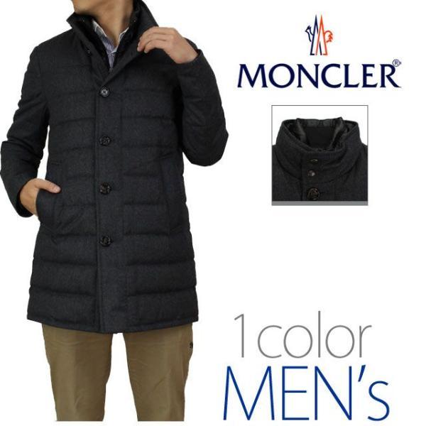 モンクレール MONCLER メンズ ダウンコート VALLIER 3190200-54272-950 グレー系|bighit