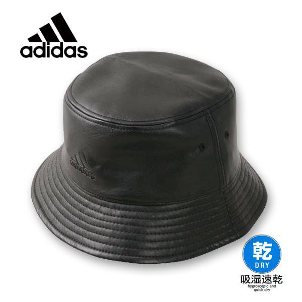 大きいサイズ メンズ adidas(アディダス) ロゴエンボス加工バケットハット 4L/64cm