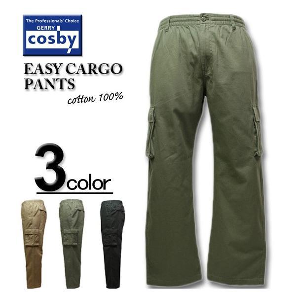 大きいサイズ メンズ COSBY(コスビー) イージー カーゴパンツ 3L 4L 5L(9160-7313/0860-0361)|biglibero