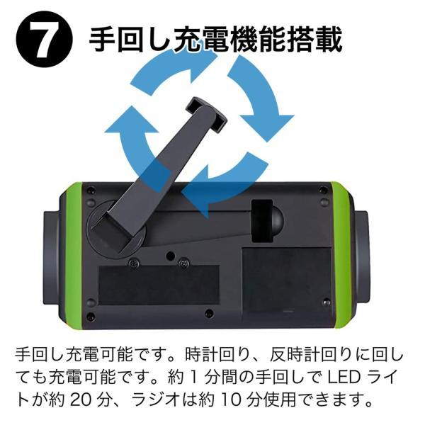 防災ラジオ スマホ充電 充電 多機能 手回し 手回し ソーラー 防水 ライト MBP-097 送料無料|bigpower|07