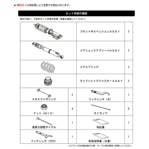 HKS ハイパーマックスシリーズ MAX IV GT スズキ スイフト スポーツ(ZC33S) [品番80230-AS004]|bigrun-ichige-store|04