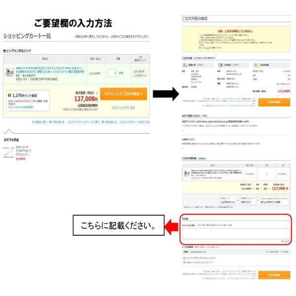 サマーキャンペーン特価 HKS ハイパーマックスシリーズ MAX IV GT スズキ スイフト スポーツ(ZC33S) [品番80230-AS004]|bigrun-ichige-store|07