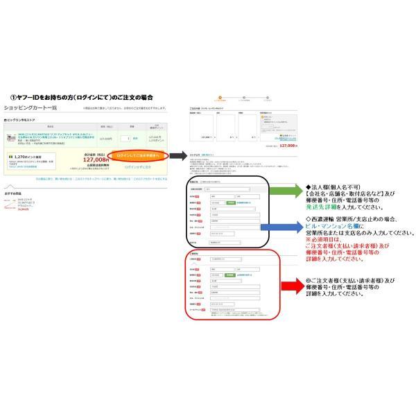 JAOS (ジャオス) BATTLEZ リフトアップセット VFCA 2.8Lディーゼル車&4.0Lガソリン車用 [15.06- 150プラド] ※個人宅発送不可|bigrun-ichige-store|05