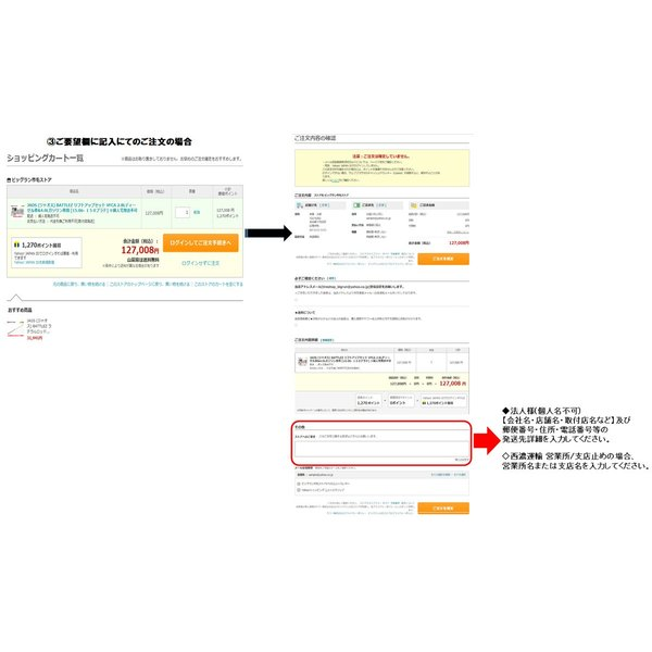 JAOS (ジャオス) BATTLEZ リフトアップセット VFCA 2.8Lディーゼル車&4.0Lガソリン車用 [15.06- 150プラド] ※個人宅発送不可|bigrun-ichige-store|07