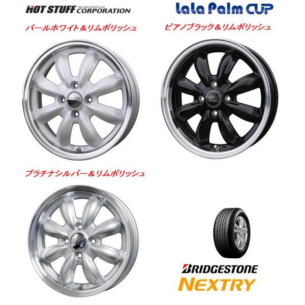 期間限定特価 HOT STAFF LaLa Palm CUP ララパーム カップ 選べるホイールカラー 軽自動車 & ブリヂストン NEXTRY 155/65R14|bigrun-ichige-store