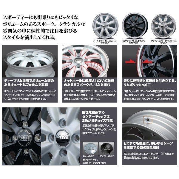 期間限定特価 HOT STAFF LaLa Palm CUP ララパーム カップ 選べるホイールカラー 軽自動車 & ブリヂストン NEXTRY 155/65R14|bigrun-ichige-store|03
