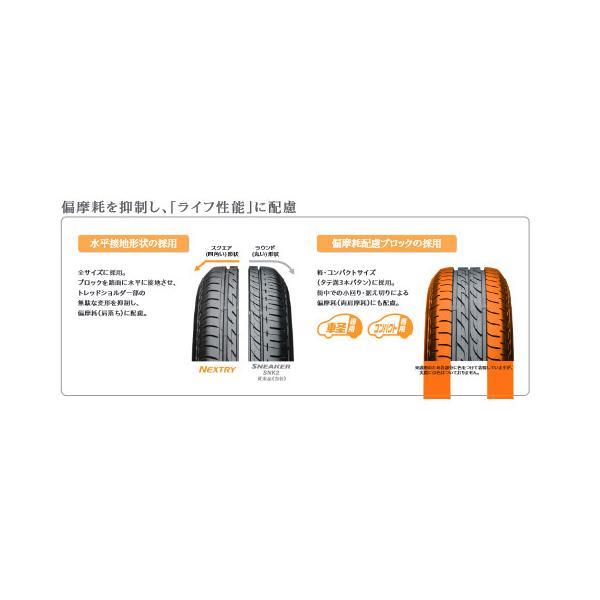 期間限定特価 HOT STAFF LaLa Palm CUP ララパーム カップ 選べるホイールカラー 軽自動車 & ブリヂストン NEXTRY 155/65R14|bigrun-ichige-store|06