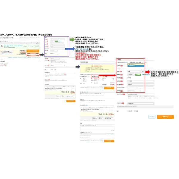 期間限定特価 HOT STAFF LaLa Palm CUP ララパーム カップ 選べるホイールカラー 軽自動車 & ブリヂストン NEXTRY 155/65R14|bigrun-ichige-store|08