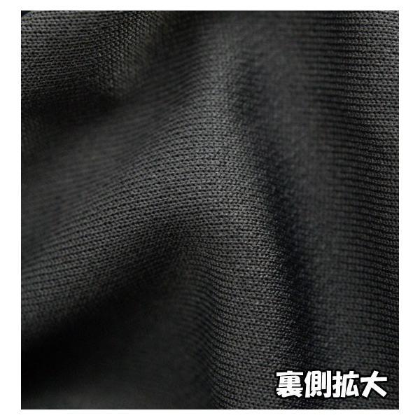 大きいサイズ メンズ SOUL SPORTS ジャージ ハーフパンツ 3L 4L 5L 6L 7L 8L|bigsize-upstart|05