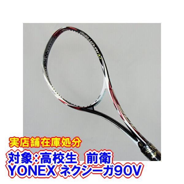 ネクシーガ90に新色ジャパンレッドが登場。